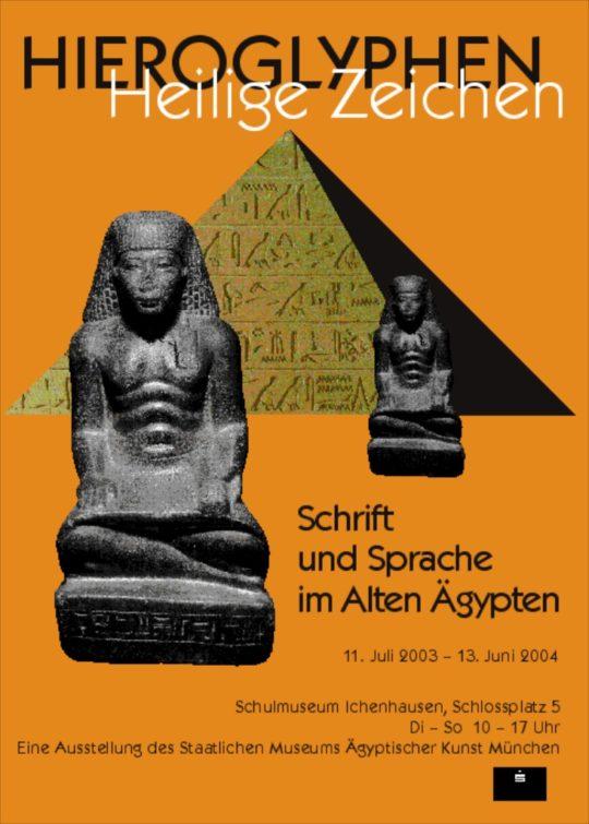 Plakat der Ausstellung Hieroglyphen - Heilige Zeichen