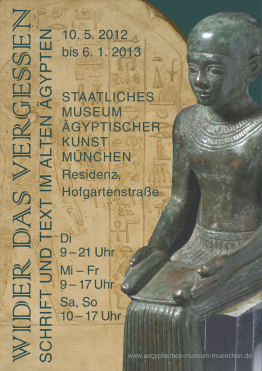 Plakat der Ausstellung Wider das Vergessen
