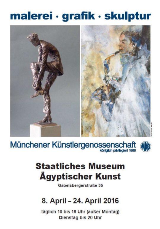 Plakat der Ausstellung Münchener Künstlergenossenschaft königlich privilegiert 1868