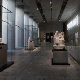 Blick in den Raum Kunst und Form