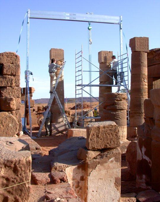 Amun-Tempel