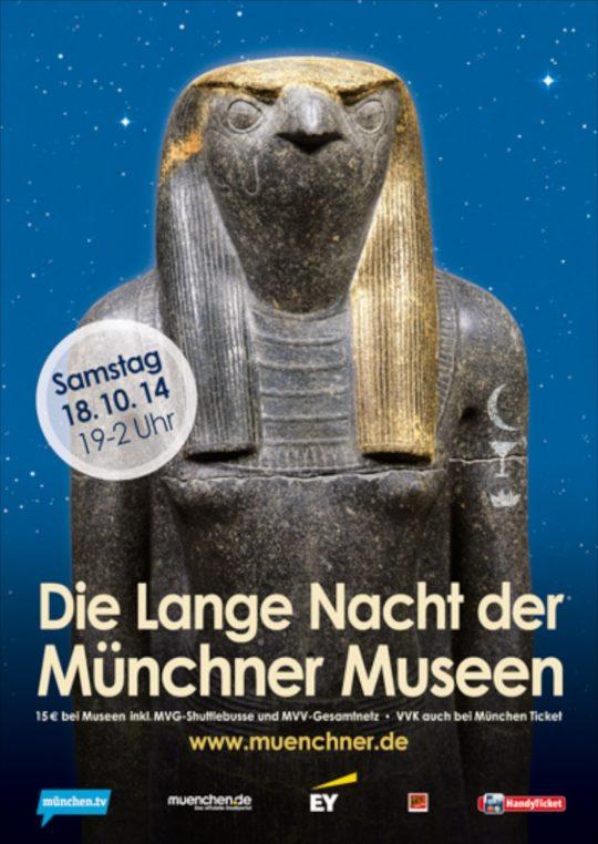 Plakat der Museumsnacht 2014