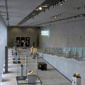 Blick in Raum Kunst und Form