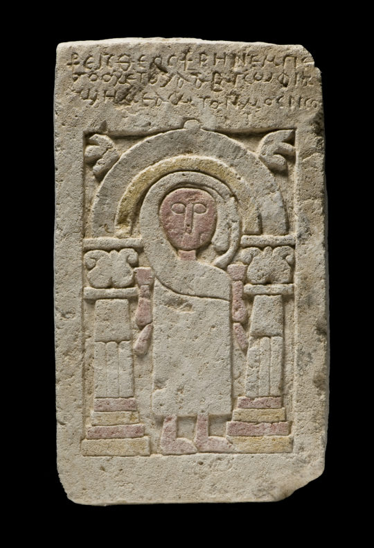 Koptische Stele
