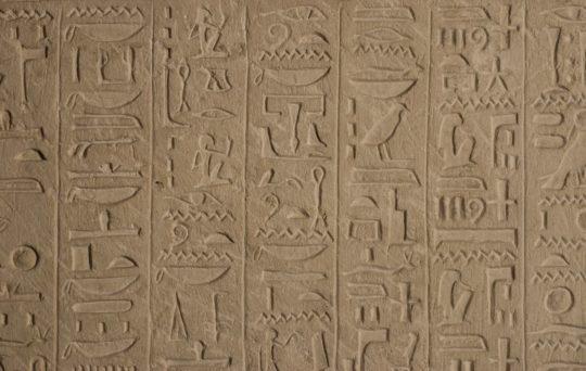 Hieroglyphentext