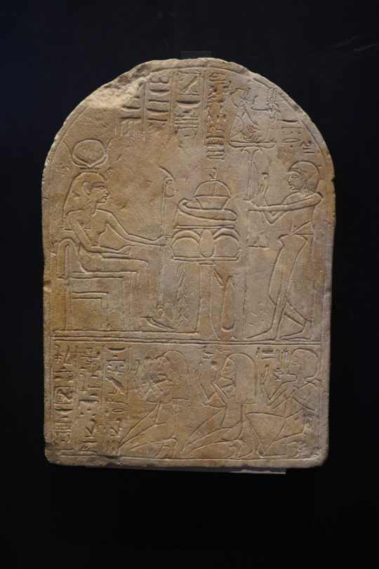 Stele des Standartenträgers Kel