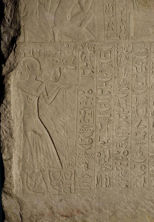 Detail der Grabwand des Imeneminet