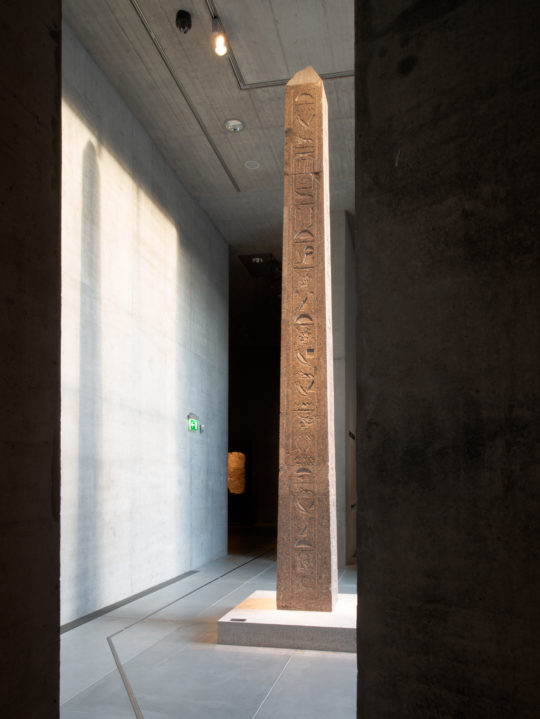 Münchner Obelisk