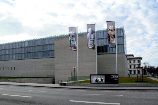 Außenansicht Museum