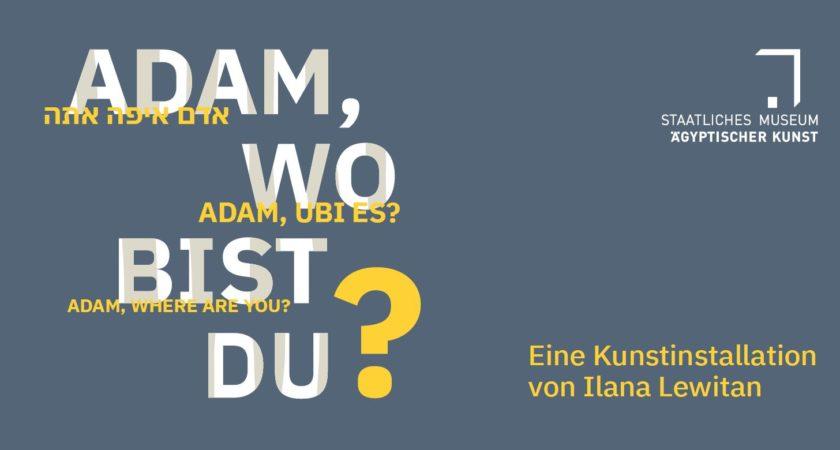 Ausstellungsplakat Adam, wo bist du?