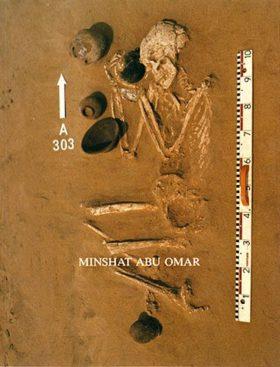 Katalog Minshat Abu Omar