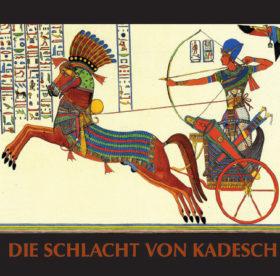 Cover CD Kadesch