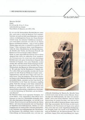 Objektblatt Senenmut