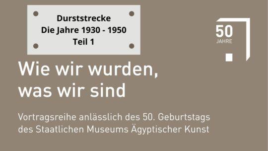 """Titelfolie Vortragsreihe """"Wie wir wurden, was wir sind"""" - Die Jahre 1930 - 1950, Teil 1"""