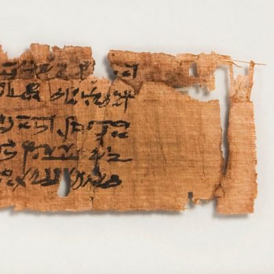 Ausschnitt eines beschrifteten Papyrus