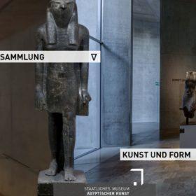 Blick in die virtuelle Dauerausstellung